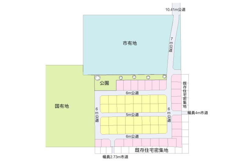 武蔵村山市モデル例after